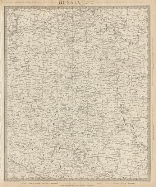 Associate Product RUSSIA.Kalouga Kharkiv Ukraine Moskva Toula Kursk Riazan Voronej SDUK 1844 map