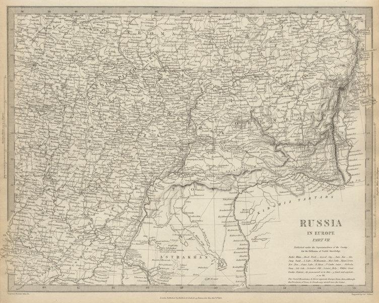 Associate Product RUSSIA.Astrakhan Kostroma Viatra Perm Penza Saratov Kazan Tambor SDUK 1844 map