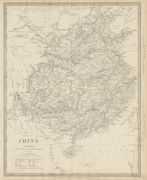 Associate Product CHINA.From Du Halde Jesuits McCartney Kyaikkami. Formosa Taiwan SDUK 1844 map