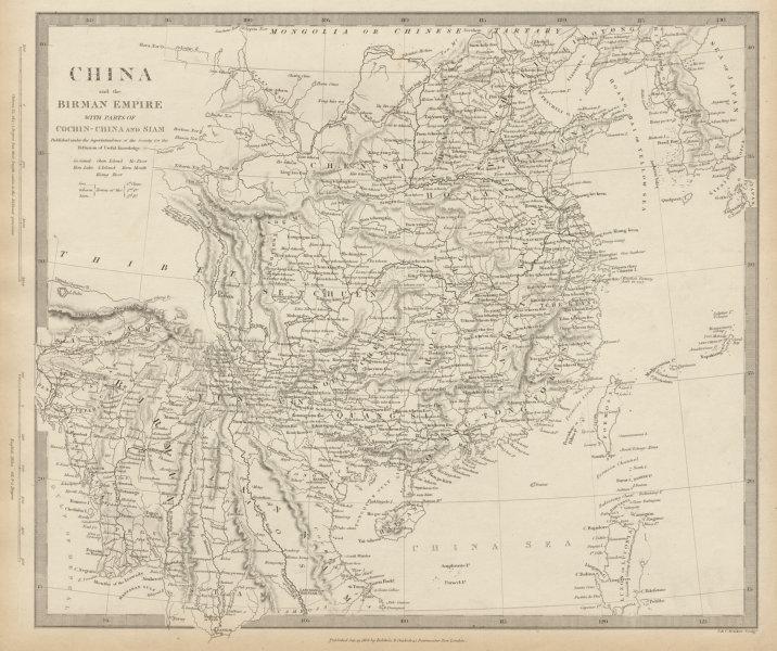 Associate Product CHINA & BIRMAN EMPIRE. Burma Cochinchina Siam Thailand Korea. SDUK 1844 map