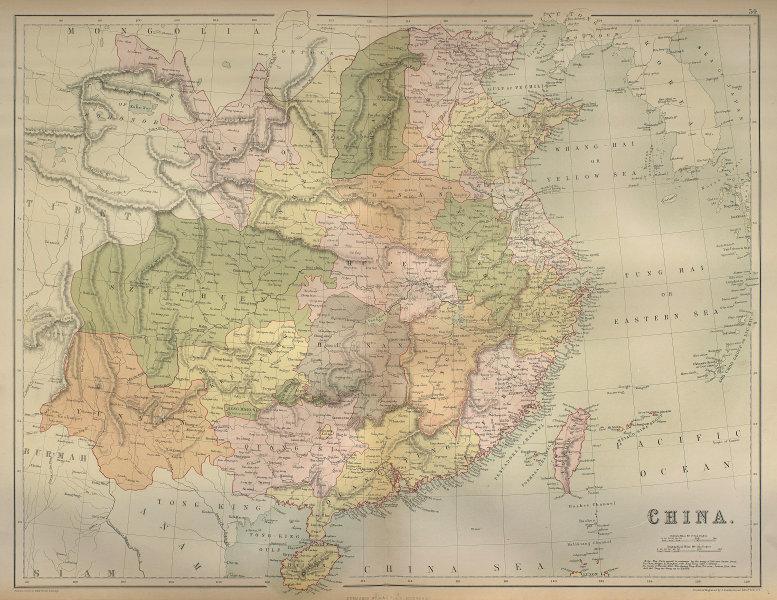 China in provinces. Independent Seng Maio Si. BARTHOLOMEW 1870 old antique map