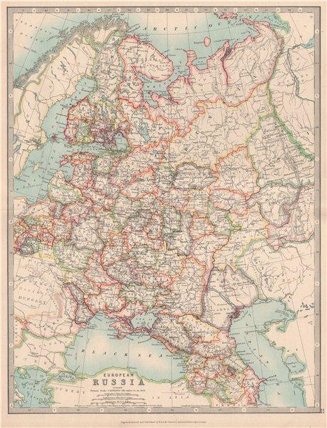 Associate Product EUROPEAN RUSSIA. 1812 Napoleonic battlefields are marked. JOHNSTON 1912 map