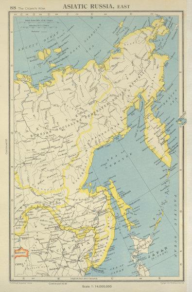 Associate Product ASIATIC RUSSIA, EAST. Siberia Yakutsk. Russian Sakhalin. BARTHOLOMEW 1947 map