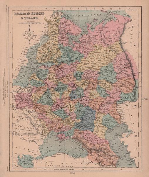 Russia in Europe & Poland. Ukraine Caucasus Finland Baltics. HUGHES 1876 map