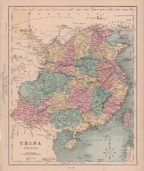 China Proper. Provinces. HUGHES 1876 old antique vintage map plan chart