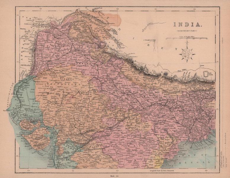Northern India, Nepal & Bhutan. Railways. HUGHES 1876 old antique map chart