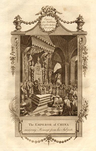 """The Emperor of China, receiving homage"".  Jiaqing Yongyan Qing. MIDDLETON 1779"
