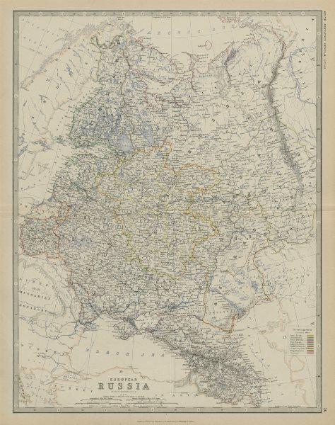 Associate Product European Russia. Caucasus Baltic States Ukraine 50x60cm. JOHNSTON 1879 old map