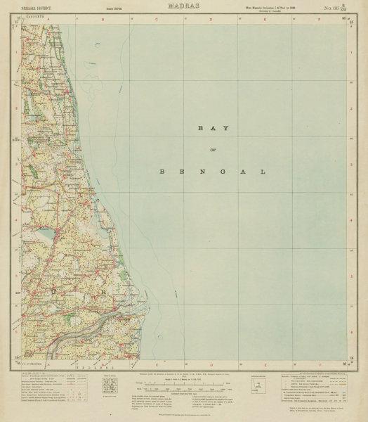 Associate Product SURVEY OF INDIA 66 B/NW Andhra Pradesh Kavali Allur Isakapalle Mypadu 1921 map