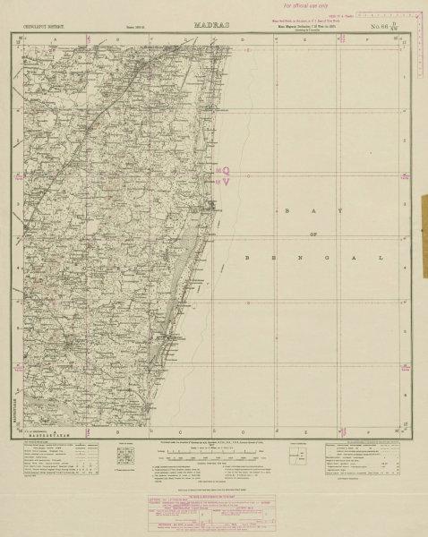 Associate Product SURVEY OF INDIA 66 D/NW Tamil Nadu Chennai Madras South Mahabalipuram 1917 map