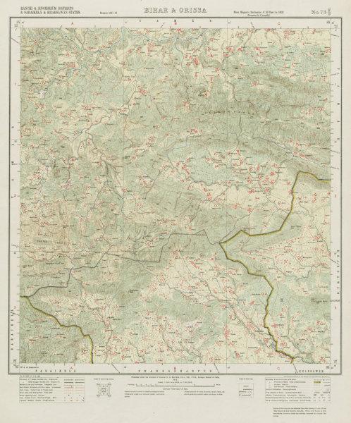 Associate Product SURVEY OF INDIA 73 F/9 Jharkhand Chandil Gamharia Sinjani Kuchai Korwa 1913 map