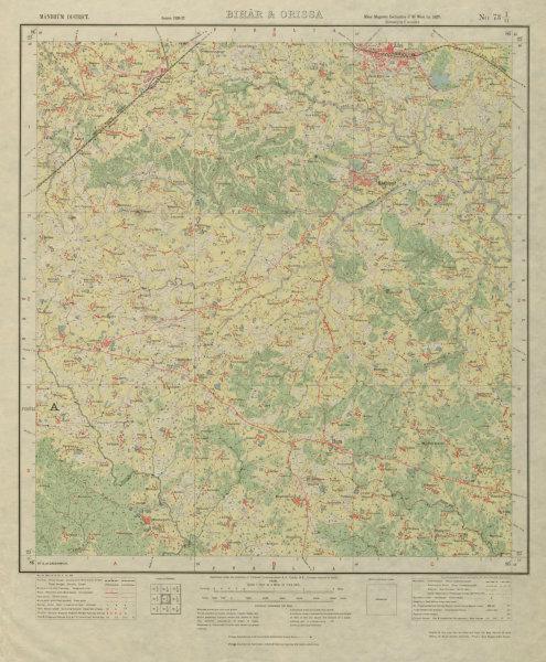 Associate Product SURVEY OF INDIA 73 I/11 West Bengal Adra Kashipur Hura Ladhurka 1928 old map