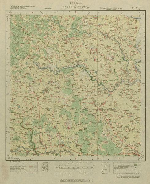 Associate Product SURVEY OF INDIA 73 J/14 West Bengal Silda Sirsa Parihati Fulkusma 1928 old map