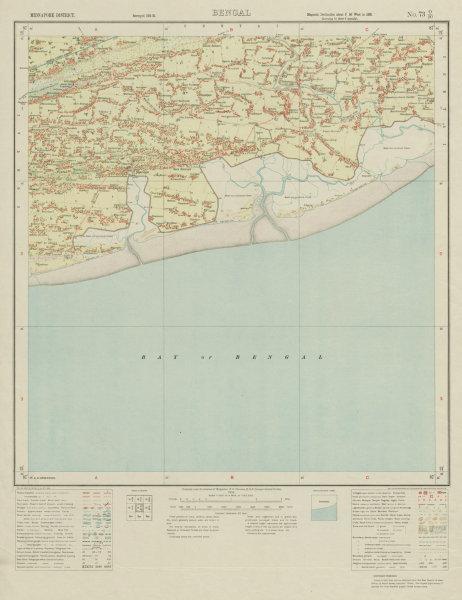 Associate Product SURVEY OF INDIA 73 O/10 West Bengal Digha Ramnagar Tajpur Mandarmani 1932 map