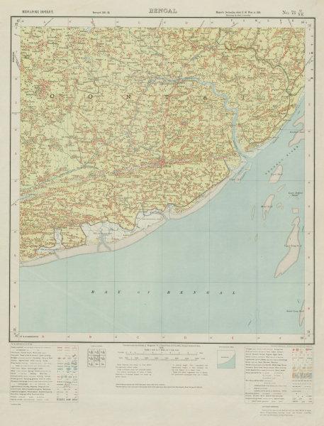 Associate Product SURVEY OF INDIA 73 O/NE West Bengal Contai Balisai Egra Kasaria 1935 old map