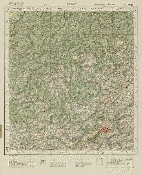 Associate Product SURVEY OF INDIA 78 O/NE Meghalaya Shillong Nongkhyllem Wildlife Reserve 1916 map