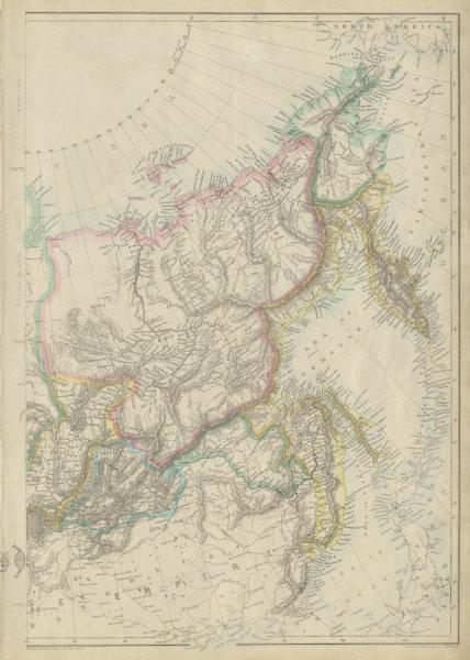 Associate Product RUSSIA IN ASIA. Far East sheet. Yakutsk Kamchatka Vladiviostok. LOWRY 1863 map