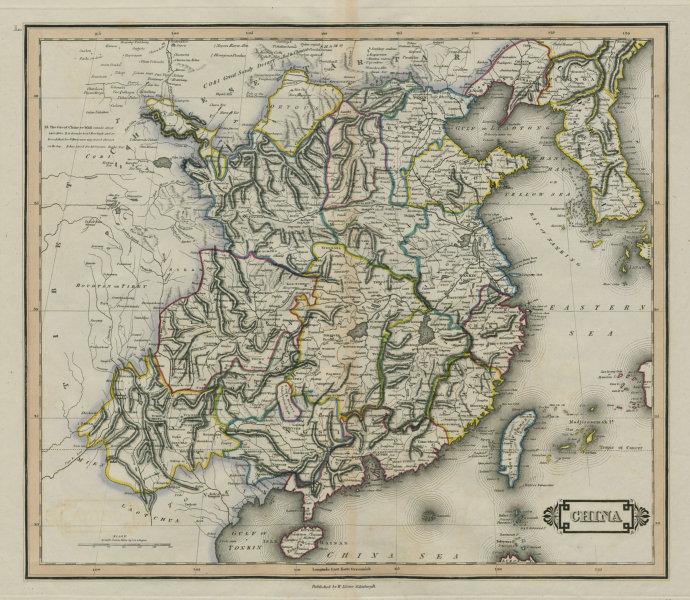 "China. Hong Kong & the Great or ""Chinese Wall"" are marked. LIZARS 1842 old map"