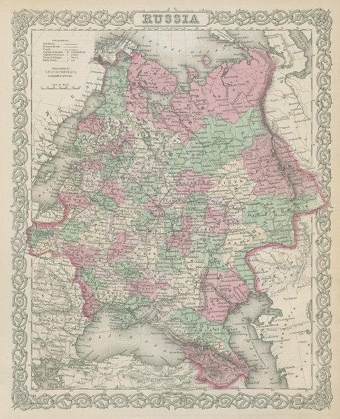 European Russia. Decorative antique map. COLTON 1869 old chart