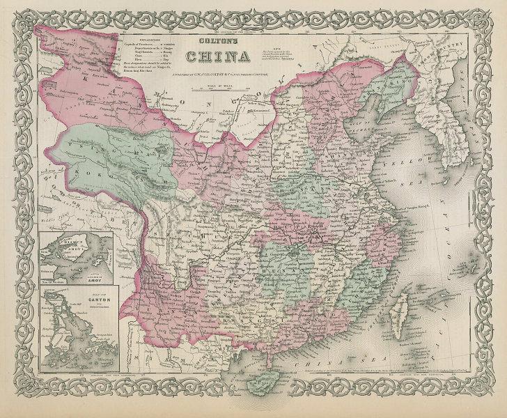 Colton's China. Decorative antique map. Canton Hong Kong Macao inset 1869