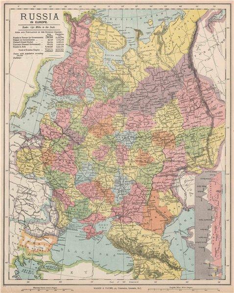 Associate Product RUSSIA. Eastern Europe. Ukraine Belarus Baltics Finland Georgia. LETTS 1889 map