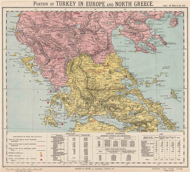 Associate Product N GREECE. Territory ceded by Turkey 1881 (Yellow). Lighthouses. LETTS 1889 map