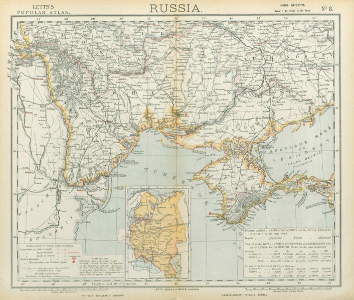 Associate Product UKRAINE MOLDOVA. Podolia Bessarabia Kherson Taurida Crimea Kiev. LETTS 1883 map
