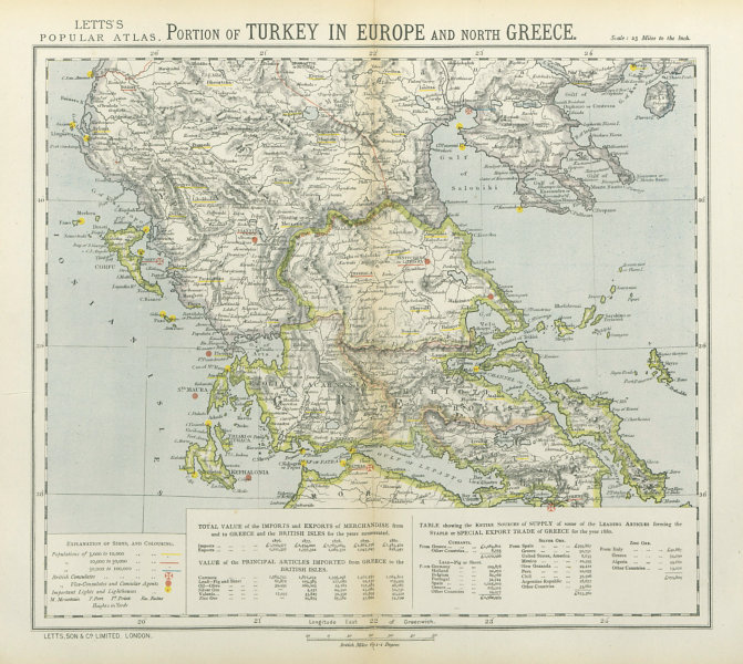 Associate Product NORTHERN GREECE. Turkey in Europe. Lighthouses. British Consuls. LETTS 1883 map